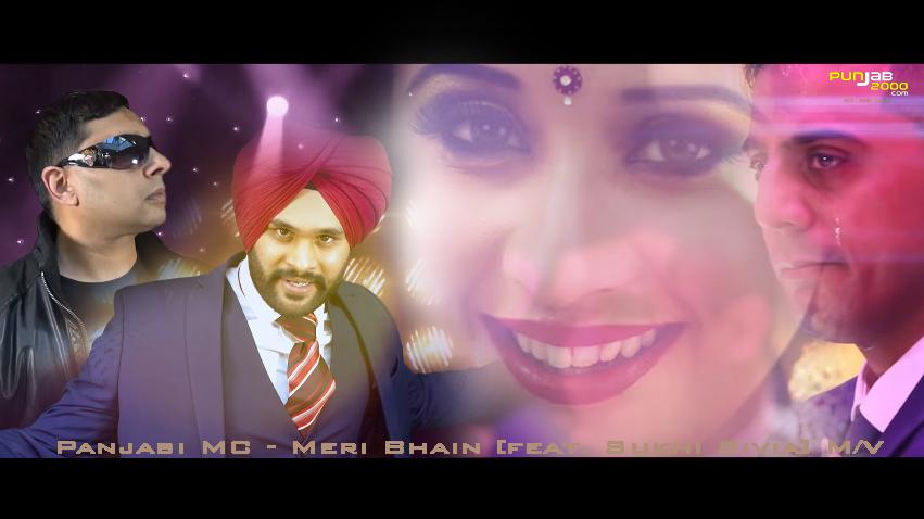 Panjabi MC - Meri Bhain