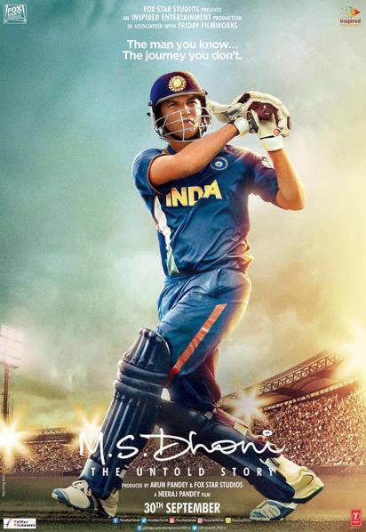 MS Dhoni Film Poster