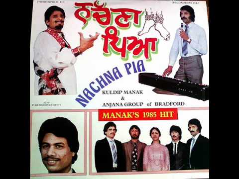 Nachna Pia Kuldip Manak with Anjana Group