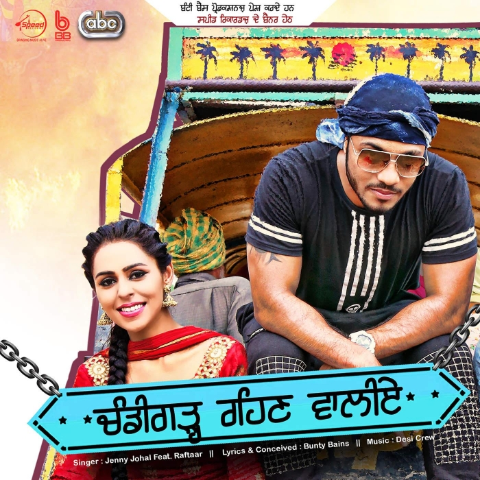 Chandigarh-Rehn-Waaliye-Jenny-Johal-