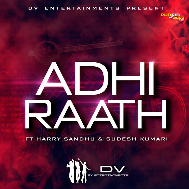 adhi_raath_dv_entertainment