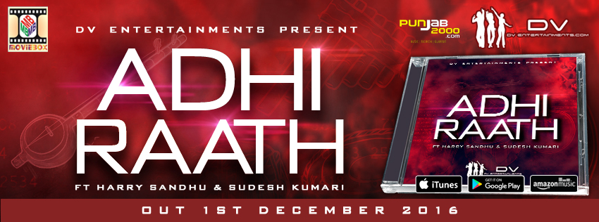 adhi_raath_dv_entertainment_fb