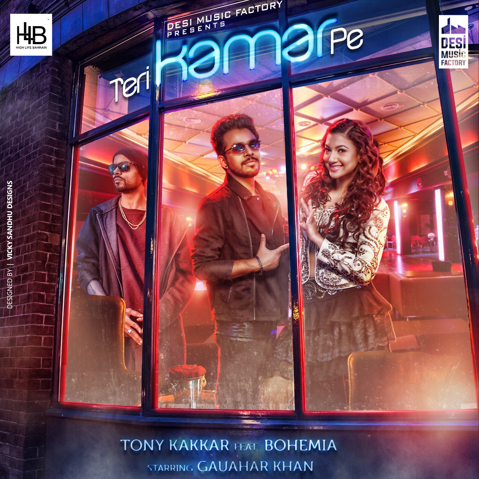 Teri Kamar Pe Is Out On iTunes!