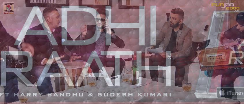 adhi_raath_dv_entertainment_trailer