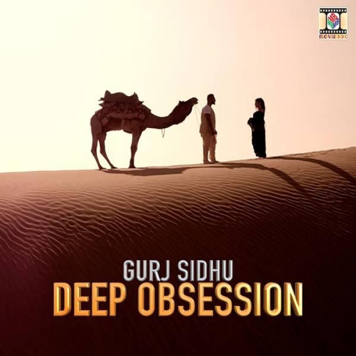 Baby Mp3 Song Download Gurj Sidhu Djpunjab: DEEP OBSESSION
