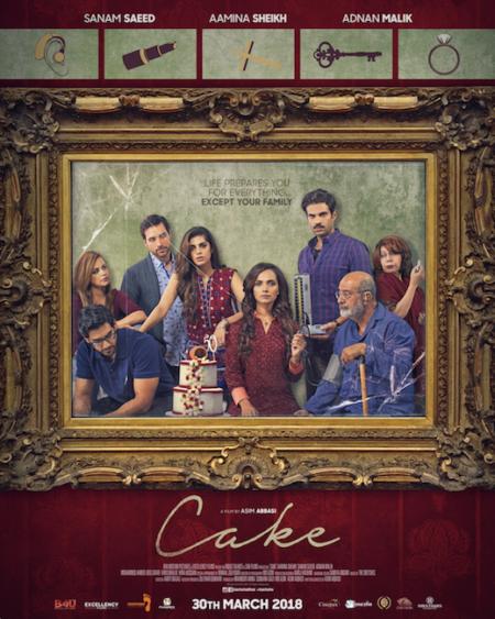 Cake the movie
