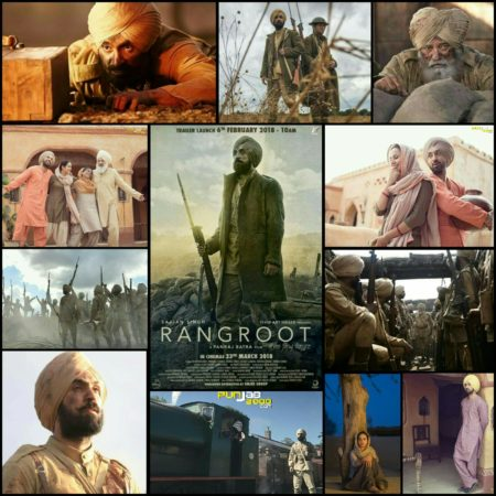 Sajjan Singh Rangroot - Diljit Dosanjh