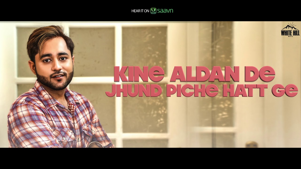 Vichola (Lyrical Audio) Sukhy Maan | New Punjabi Song 2018