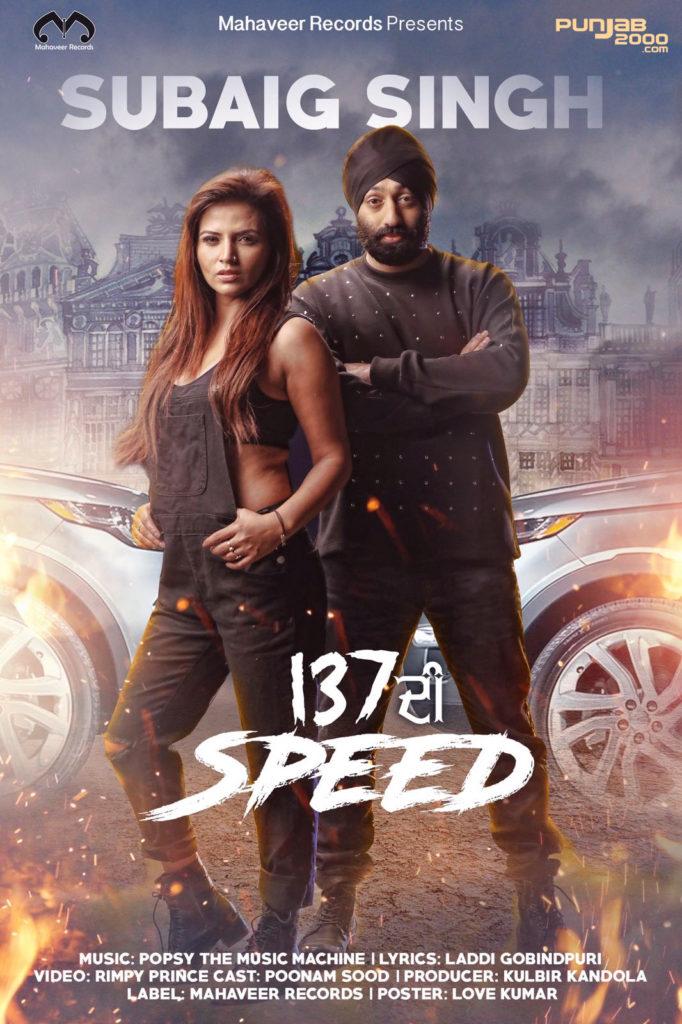 137 DI SPEED by Subaig Singh