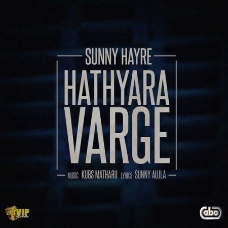 hathyara