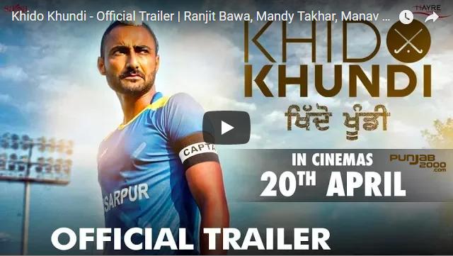 Khido Khundi trailer