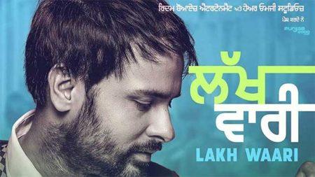 Lakh Vaari