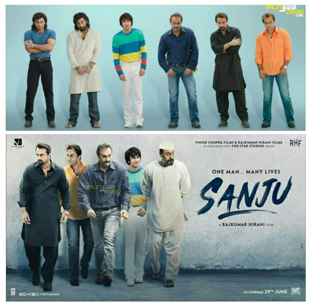 Sanju - Ranbir Kapoor
