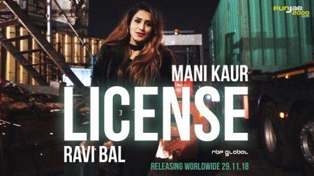 LICENSE – Mani Kaur