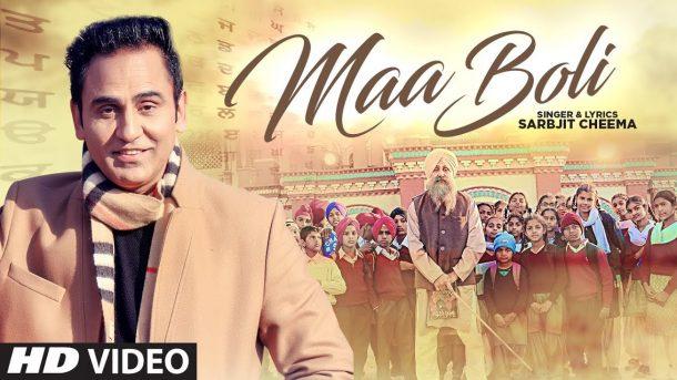 Sarbjit Cheema: Maa Boli (Full Song) Bhinda Aujla   Latest