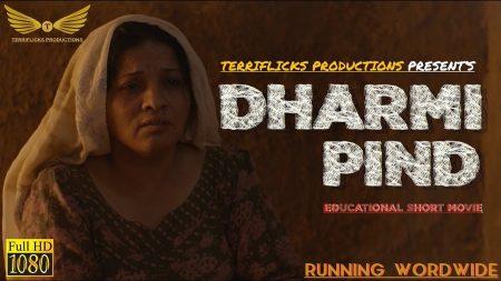 Dharmi Pind