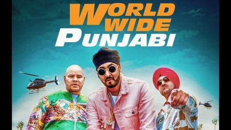WorldWide Punjabi Tiger movie