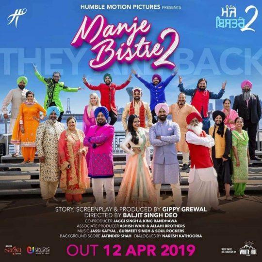 Manje Bistre 2 Trailer Released - Punjab2000 comPunjab2000 com