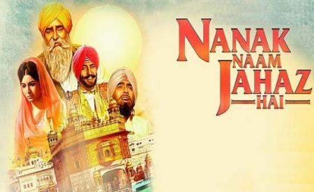 Mere Sahib Nanak Naam Jahaz Hai