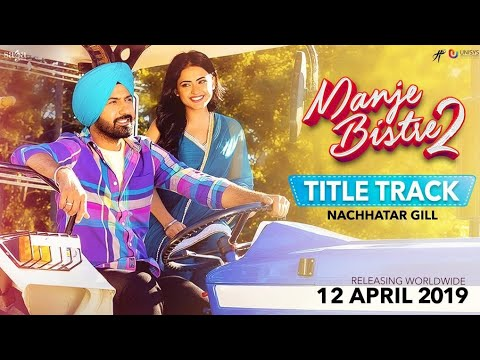 Manje Bistre 2 - Title Track from biggest Punjabi movie of