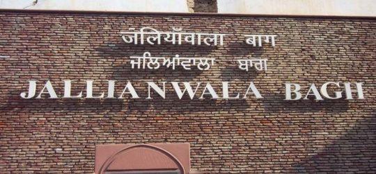 jallianwala-bagh-massacre
