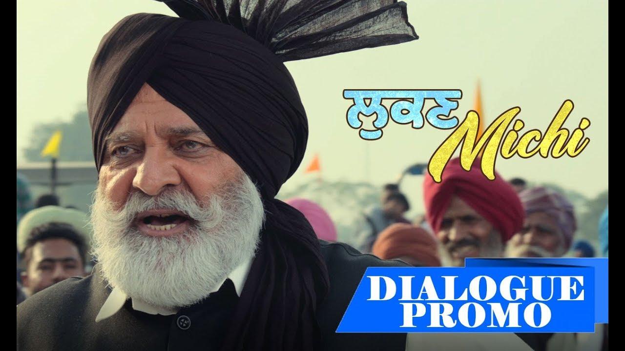 Lukan Michi | Dialogue Promo 2 | Yograj Singh, Guggu Gill