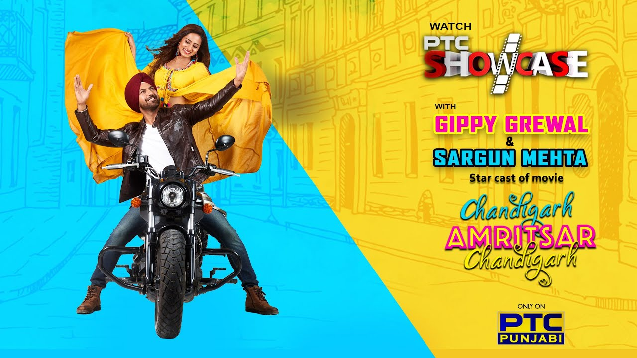 PTC Showcase   Gippy Grewal   Sargun Mehta   Chandigarh