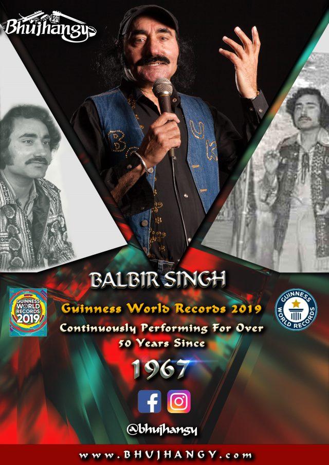 Balbir Bhujhangy