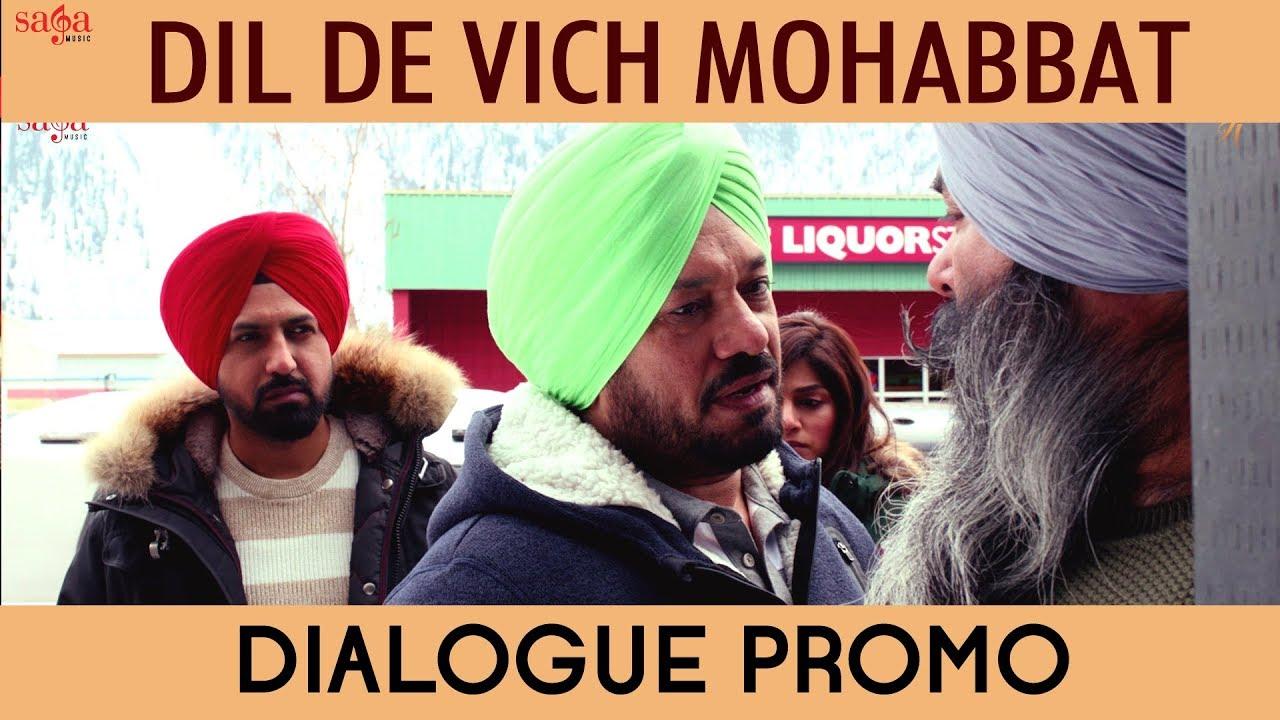 Ardaas Karaan - Dil De Vich Mohabbat Dialogue Promo | New
