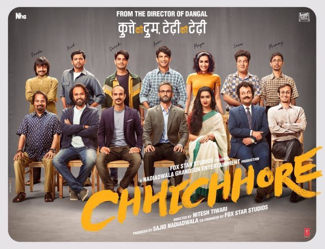 movie 2019 out now Chhichhore Out Now In Cinemas Punjab2000comPunjab2000com