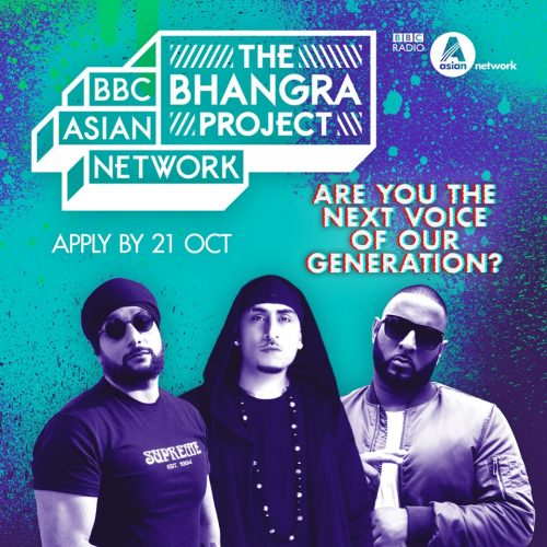 TheBhangraProject