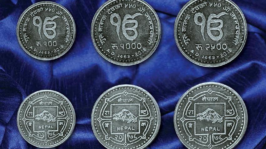 550 Sikh Coins