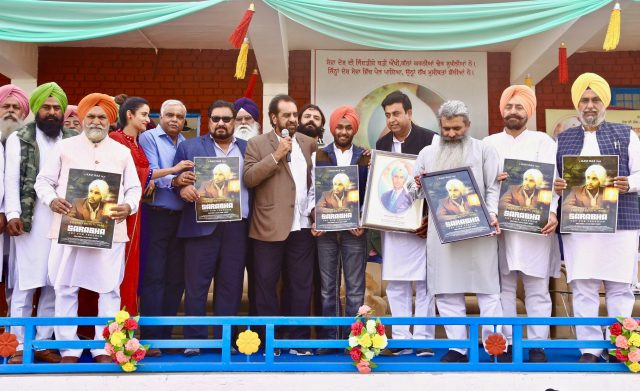 SARABHA CRY FOR FREEDOM Poster Release