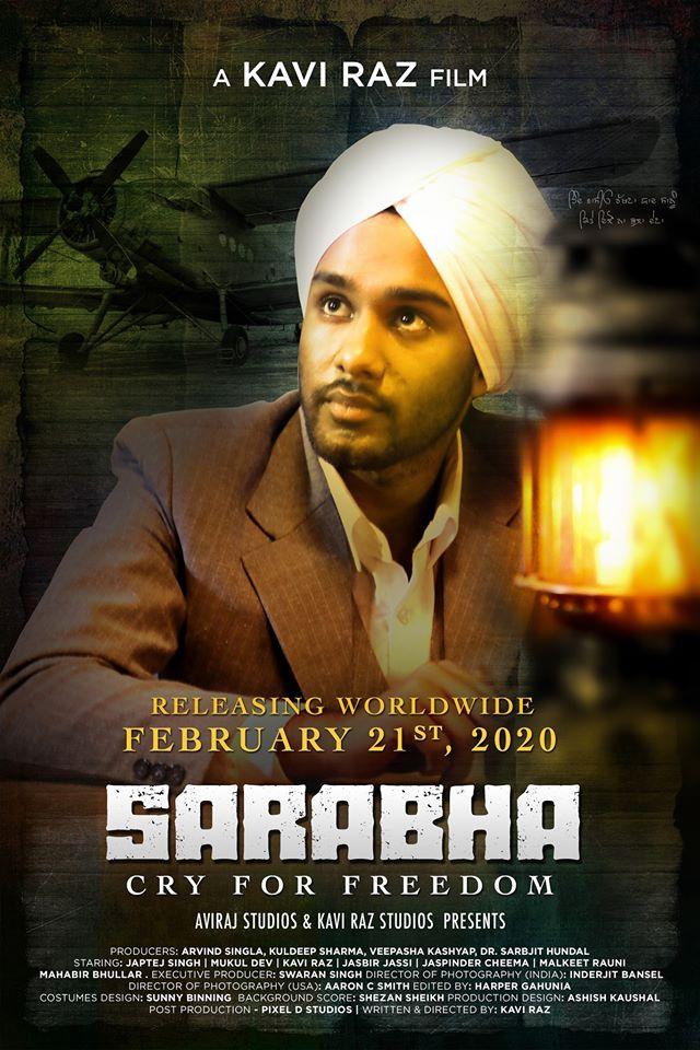SARABHA CRY FOR FREEDOM