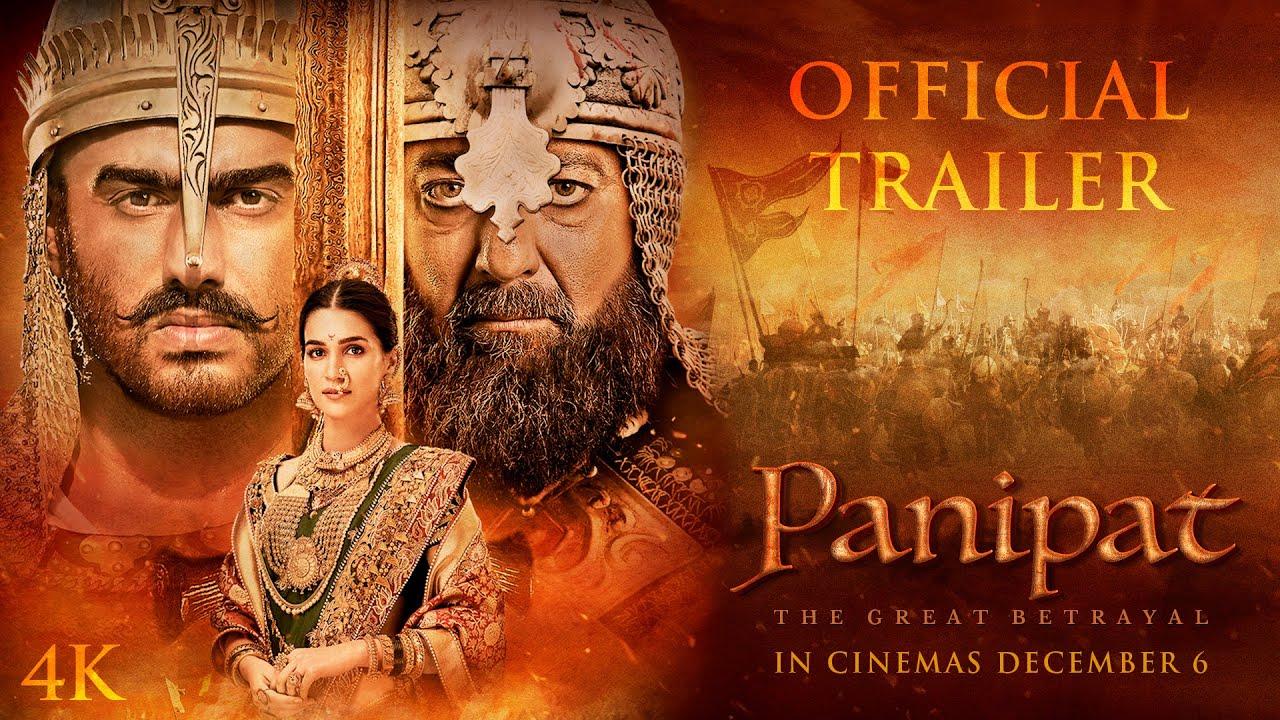 Panipat Trailer