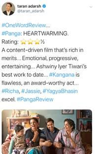 Panga Film Reviews