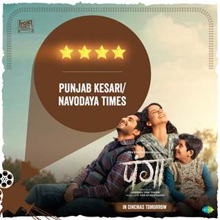 Panga Film Reviews
