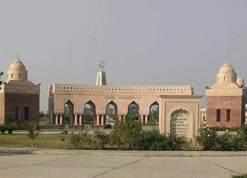 Wadda Ghalūghārā
