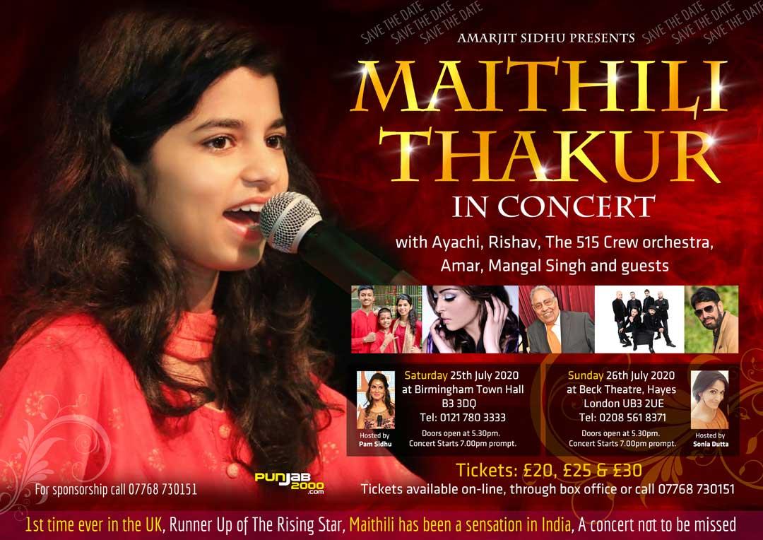 Maithili-Thakur-Concert
